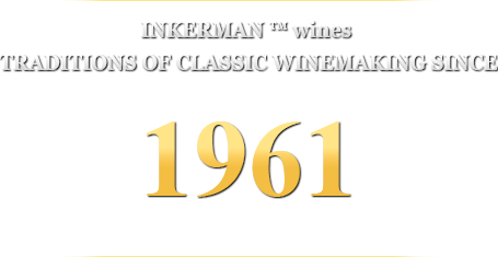 Wines under INKERMAN™ trademark have supported traditions of classic winemaking since 1961.